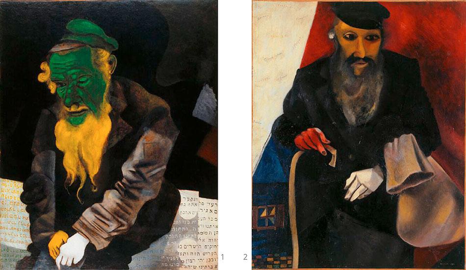 chagall-marc_jew-in-green_jew-in-red