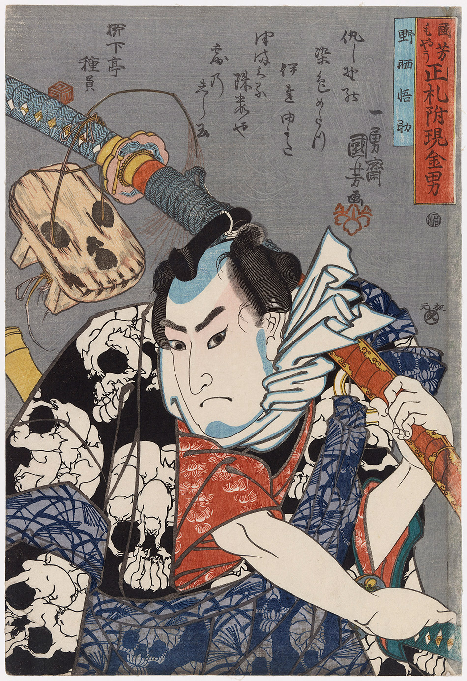 museum-of-fine-arts-boston_01.-Nozarashi-Gosuke_Utagawa-Kuniyoshi_w