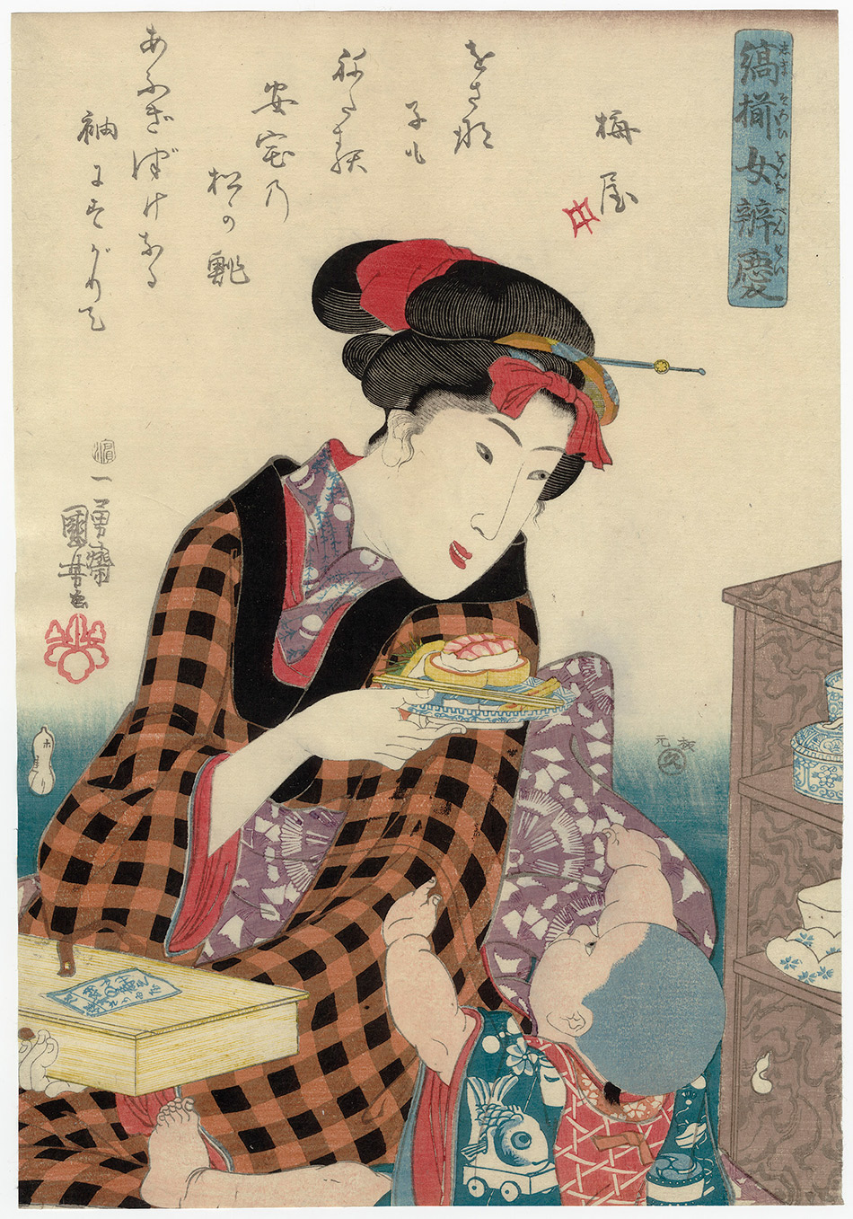 museum-of-fine-arts-boston_06.-Takeout-Sushi-Suggesting-Ataka_Utagawa-Kuniyoshi_w