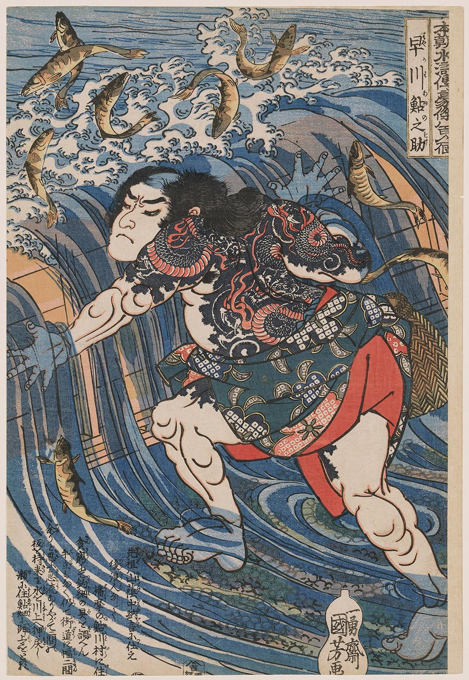 museum-of-fine-arts-boston_10.-Hayakawa-Ayunosuke_Utagawa-Kuniyoshi_w