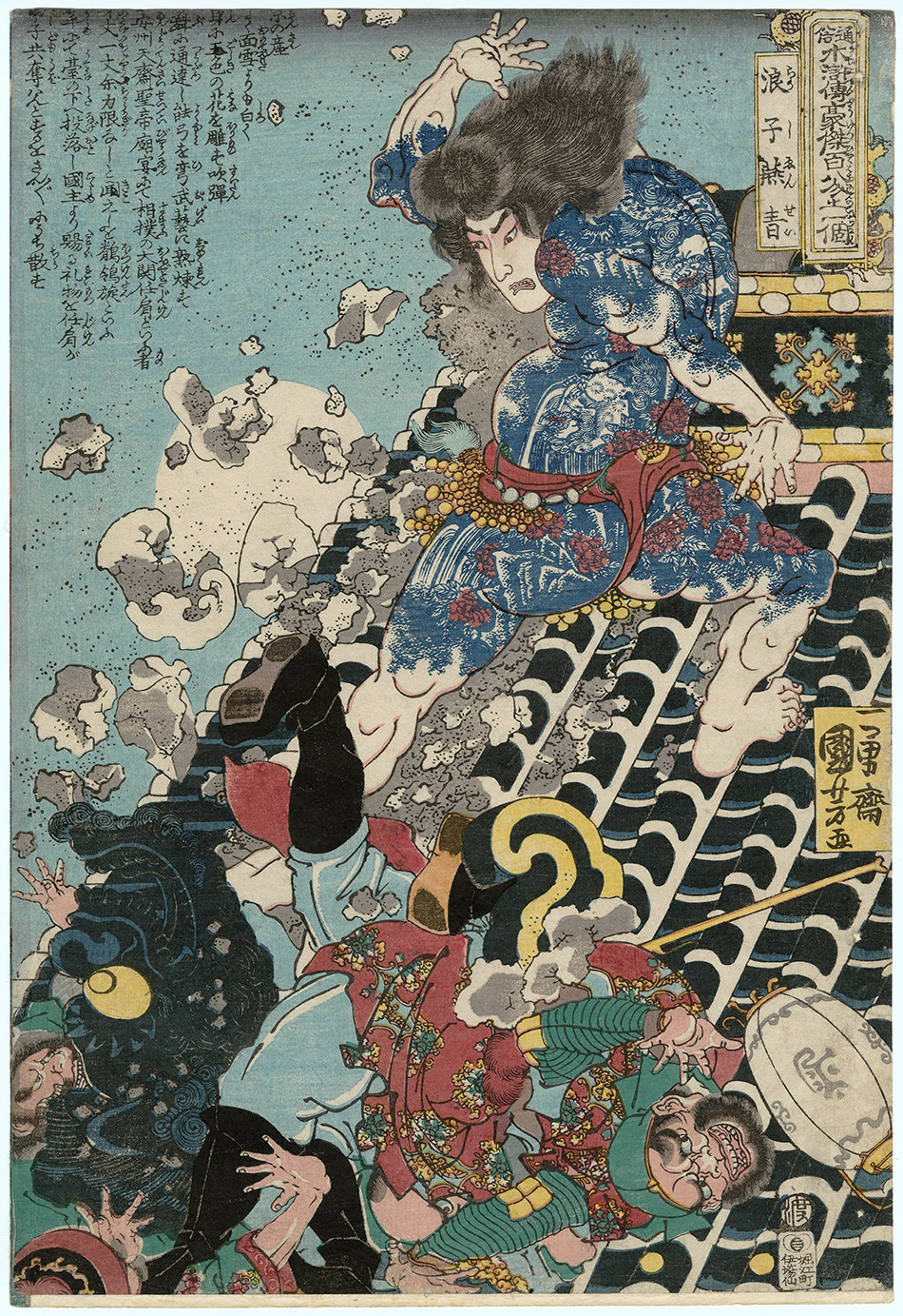museum-of-fine-arts-boston_11.-Yan-Qing,-the-Graceful_Utagawa-Kuniyoshi_w