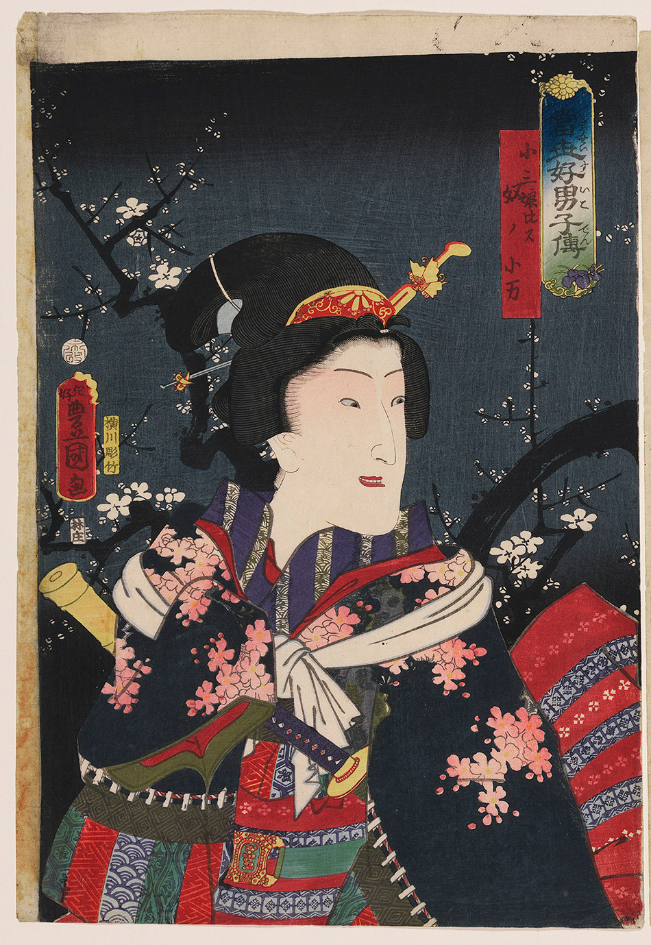 museum-of-fine-arts-boston_12.-Plum-Actor-a_Utagawa-Kunisada