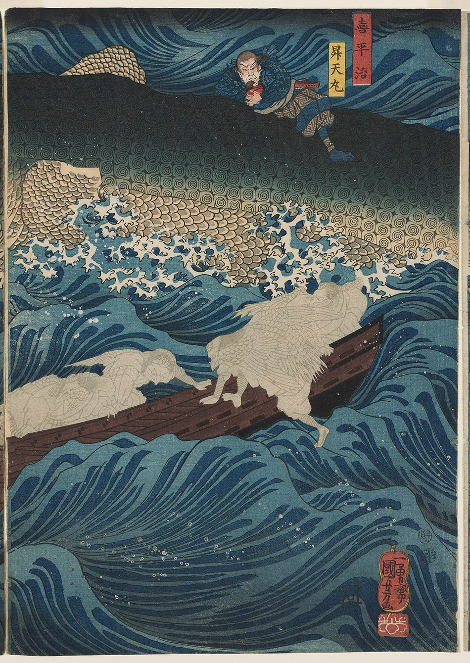 museum-of-fine-arts-boston_13-b_The-Former-Emperor-b_Utagawa-Kuniyoshi