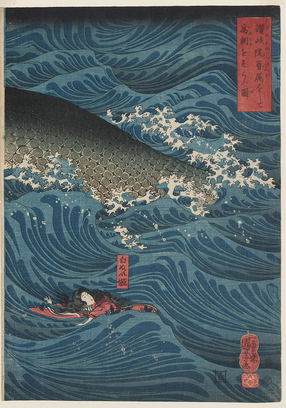 museum-of-fine-arts-boston_13-c.-The-Former-Emperor-c_Utagawa-Kuniyoshi