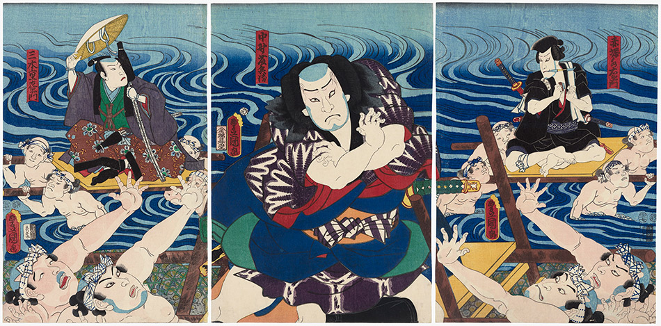 museum-of-fine-arts-boston_14.-Actors_Utagawa-Kunisada