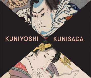 museum of fine arts boston_Kuniyoshi x Kunisada book cover