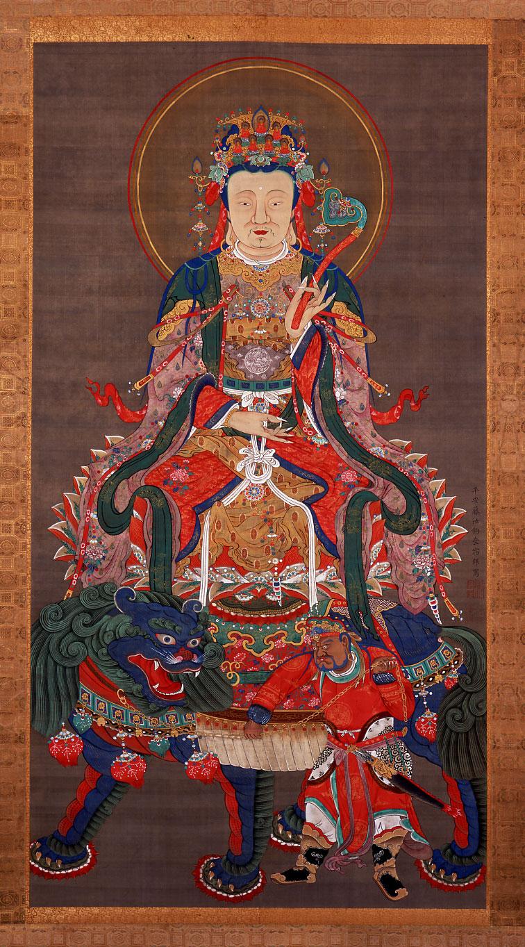 Bodhisattva-Manjusri_w