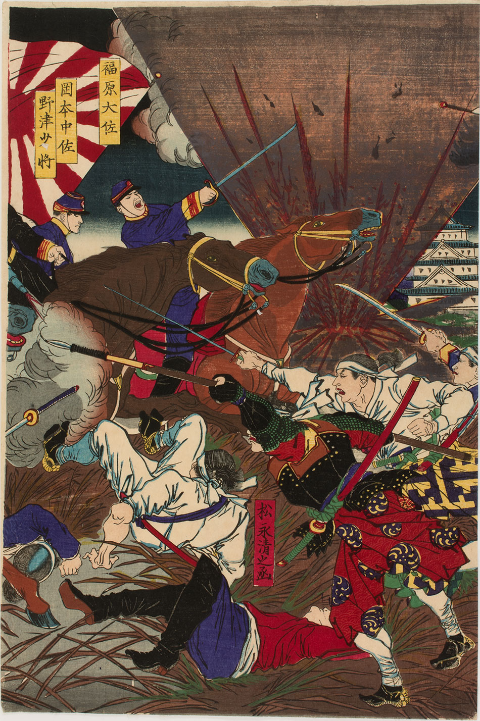 1989-47-33b-abeno_ Civil War Japan by-Tsukioka-Yoshitoshi_Philadelphia-Museum-of-Art_950-W