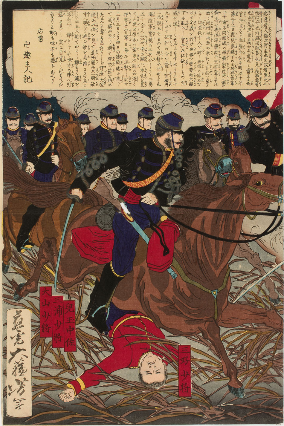 1989-47-33c-abeno_Civil War Japan-by-Tsukioka-Yoshitoshi_Philadelphia-Museum-of-Art_950-W