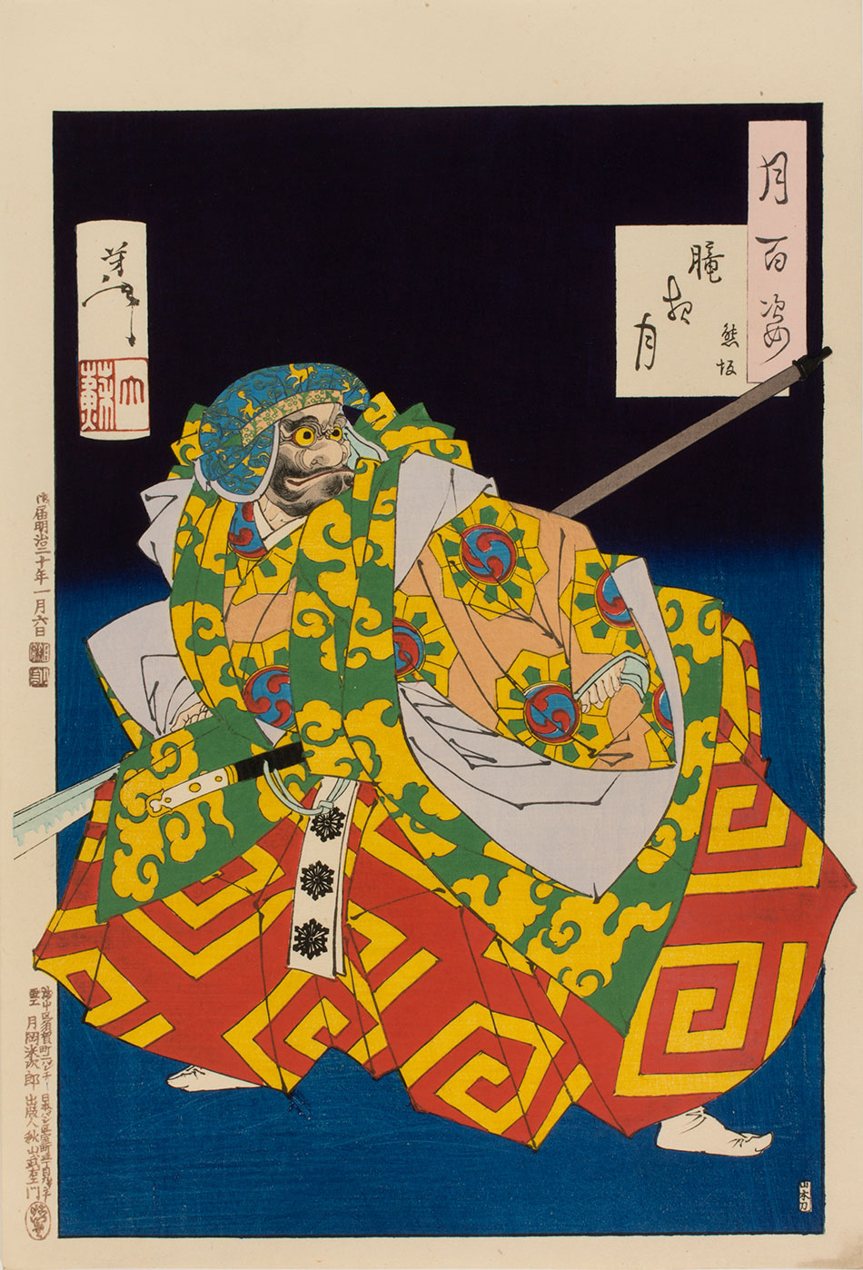 A-Noh-Actor-as-the-Warrior-Kamasaka-Chohan-on-a-Night-with-a-Misty-Moon,-from-the-series-One-Hundred-Aspects-of-the-Moon_by-Tsukioka-Yoshitoshi_Philadelphia-Museum-of-Art_950-W