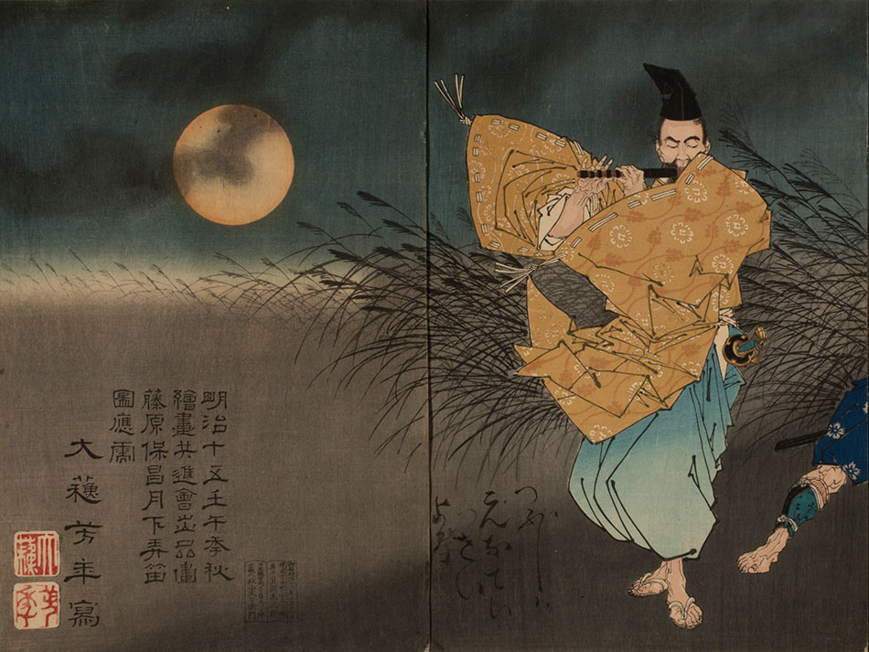 DETAIL-The-Heian-Poet-Yasumasa-Playing-the-Flute-by-Moonlight,-Subduing-the-Bandit-Yasusuke-with-His-Music_950-W