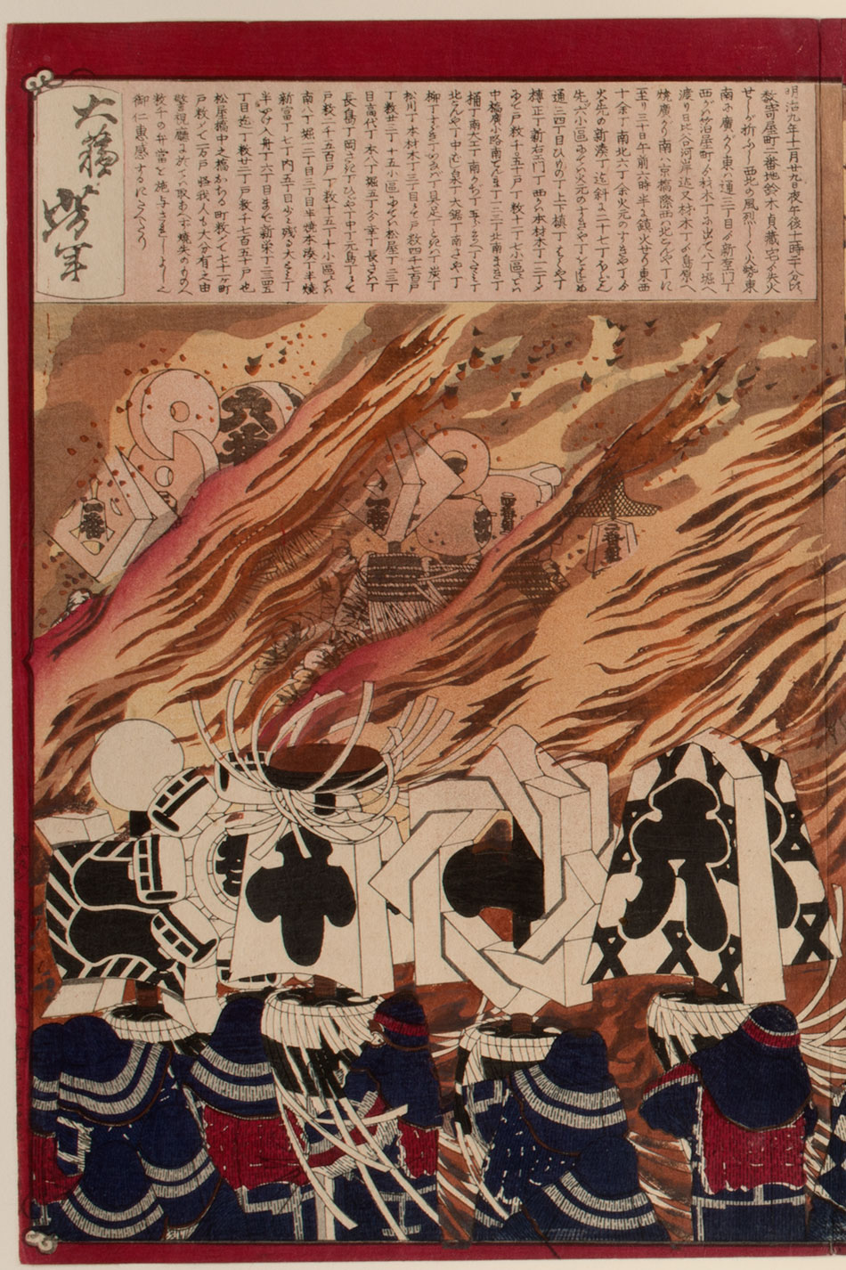 DETAIL_The-Great-Fire-that-Began-in-Sukiyacho-on-29-November-1876-and-Burned-All-Night-Causing-Tremendous-Damage,-No_