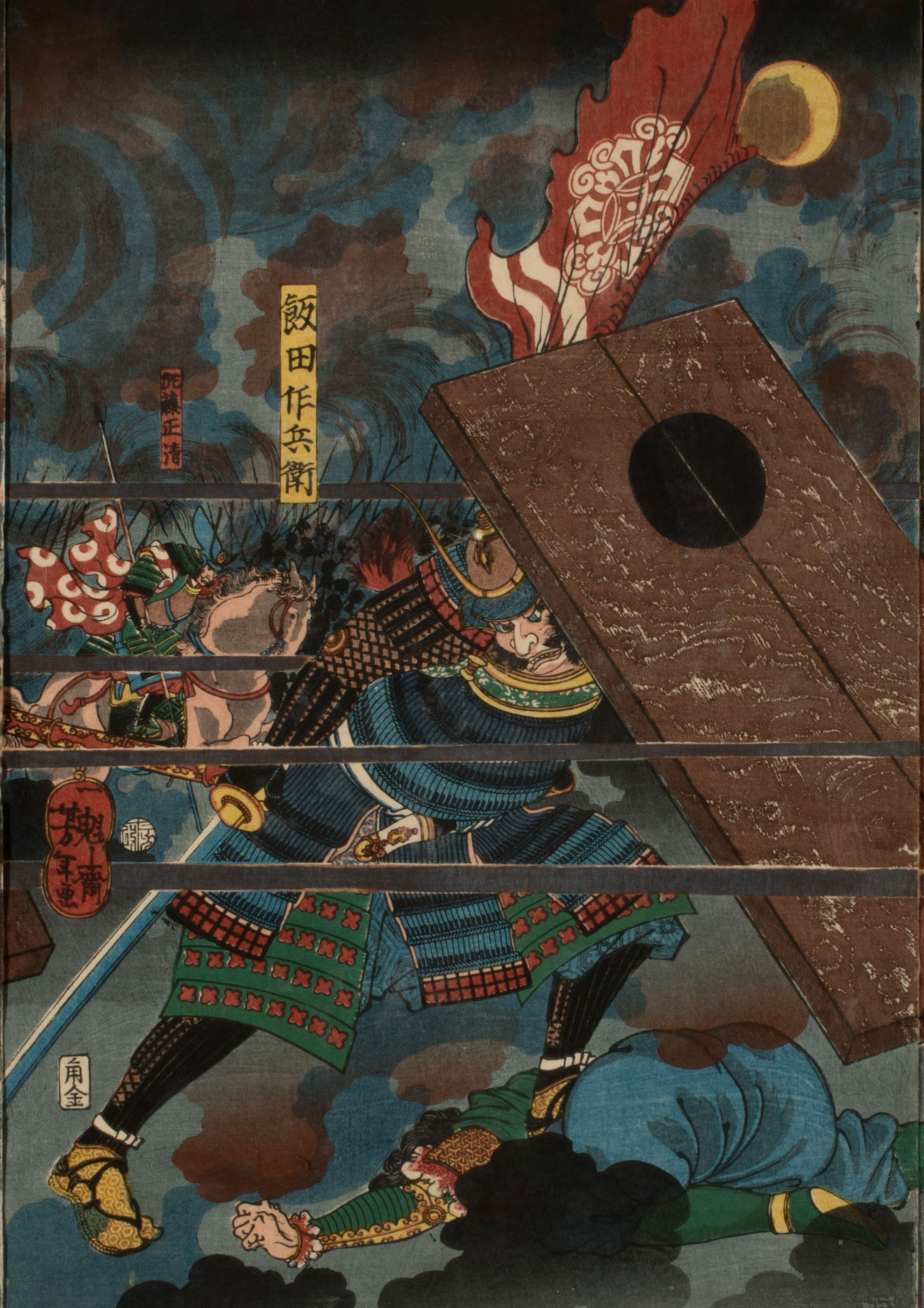 Detail-b---General-Masakiyo-at-Shinshu-Castle-during-the-Invasion-of-Korea-in-the-1590s,-1863,by Tsukioka Yoshitoshi_Philadelphia Museum of Art_950 W