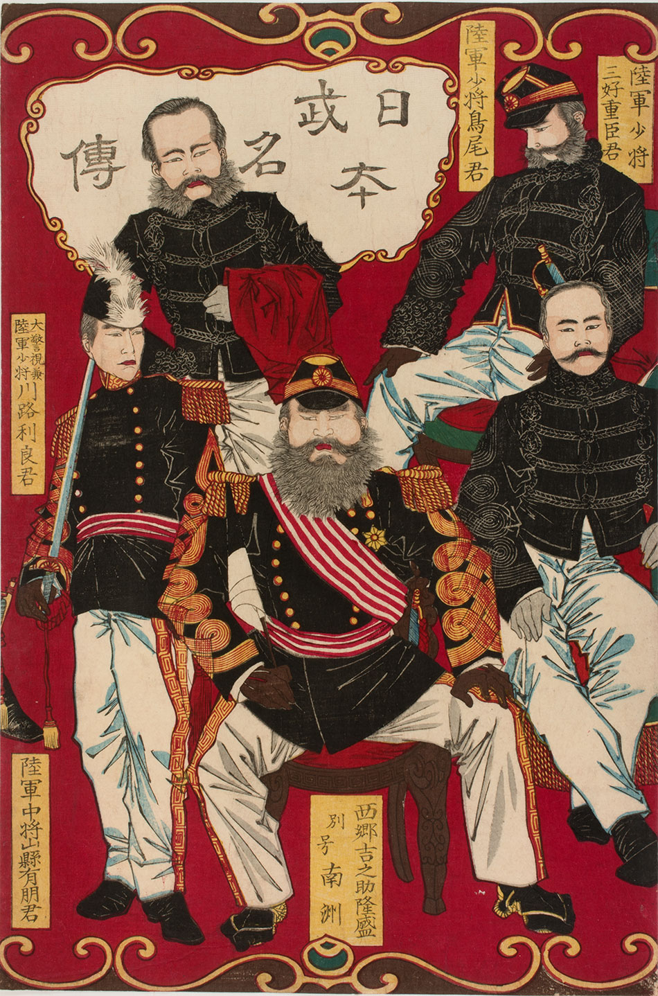 Famous-soldiers-of-Japan-1989-47-66b-abeno_by-Tsukioka-Yoshitoshi_Philadelphia-Museum-of-Art_950-W