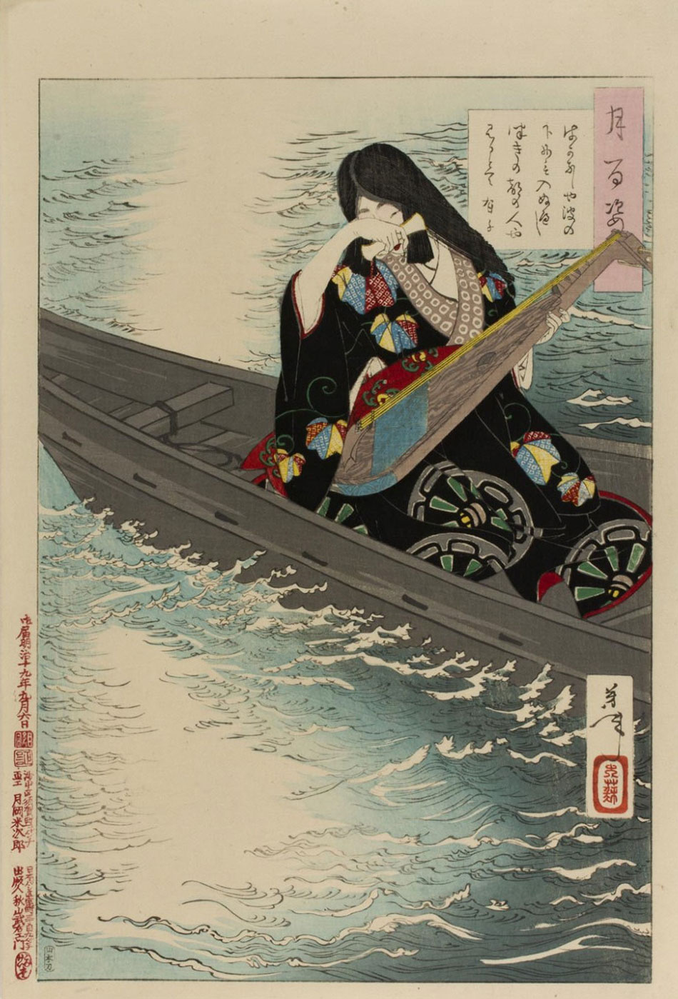 Fujiawara-no-Ariko-Weeping-Over-Her-Lute,-from-the-series-One-Hundred-Aspects-of-the-Moon_by-Tsukioka-Yoshitoshi_Philadelphia-Museum-of-Art_950-W