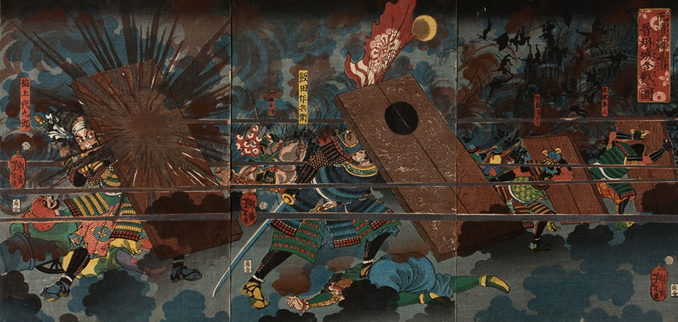 General-Masakiyo-at-Shinshu-Castle-during-the-Invasion-of-Korea-in-the-1590s,-1863by Tsukioka Yoshitoshi_Philadelphia Museum of Art_950 W