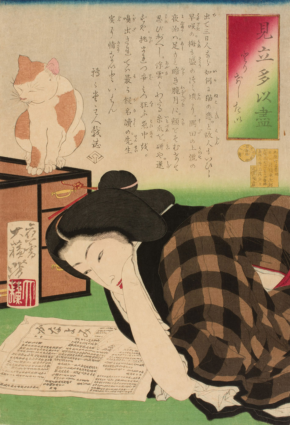 I-Want-to-Cancel-My-Subscription;-Woman-Reading-Newspaper,-from-the-series-A-Collection-of-Desires_by-Tsukioka-Yoshitoshi_Philadelphia-Museum-of-Art_950-W