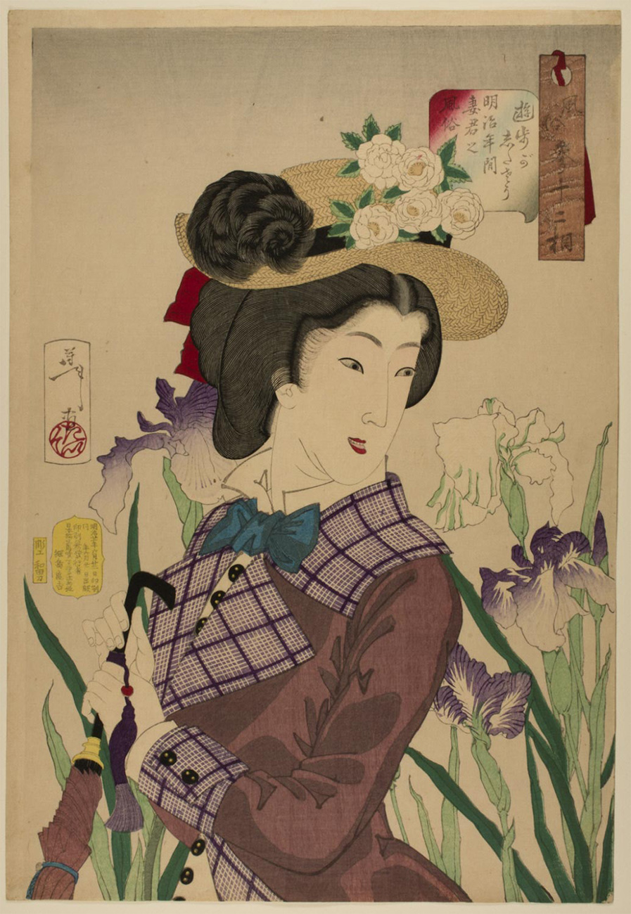 Strolling A Fashionable Married Woman of the Middle Meiji Period-1880s Dressed in Western Style, 1888, by Tsukioka Yoshitoshi - Philadelphia Museum of Art