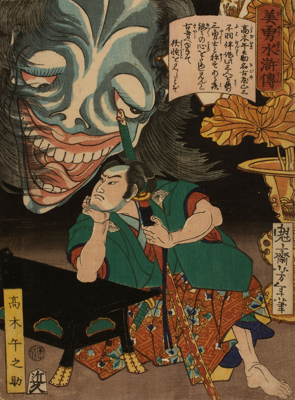 Takagi-Umanosuke-Kneeling-by-Huge-Head,-from-the-series-Beauty-and-Valor-in-the-Novel-Suikoden_by-Tsukioka-Yoshitoshi_Philadelphia-Museum-of-Art_950-W