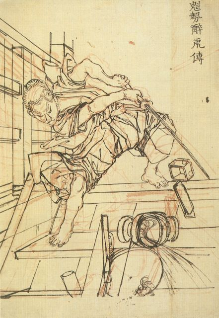 Umanosuke, preparatory sketch