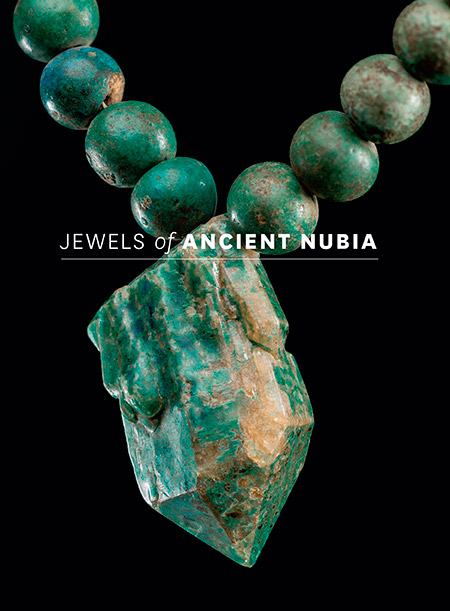 Jewels-of-Ancient-Nubia_450-w