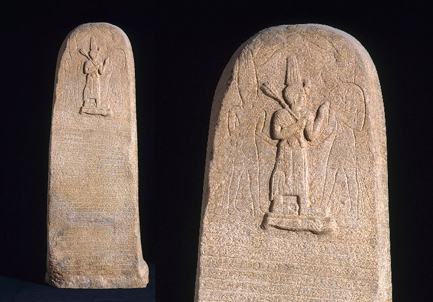 Stele-of-King-Tanyidimani-montaje_850_W
