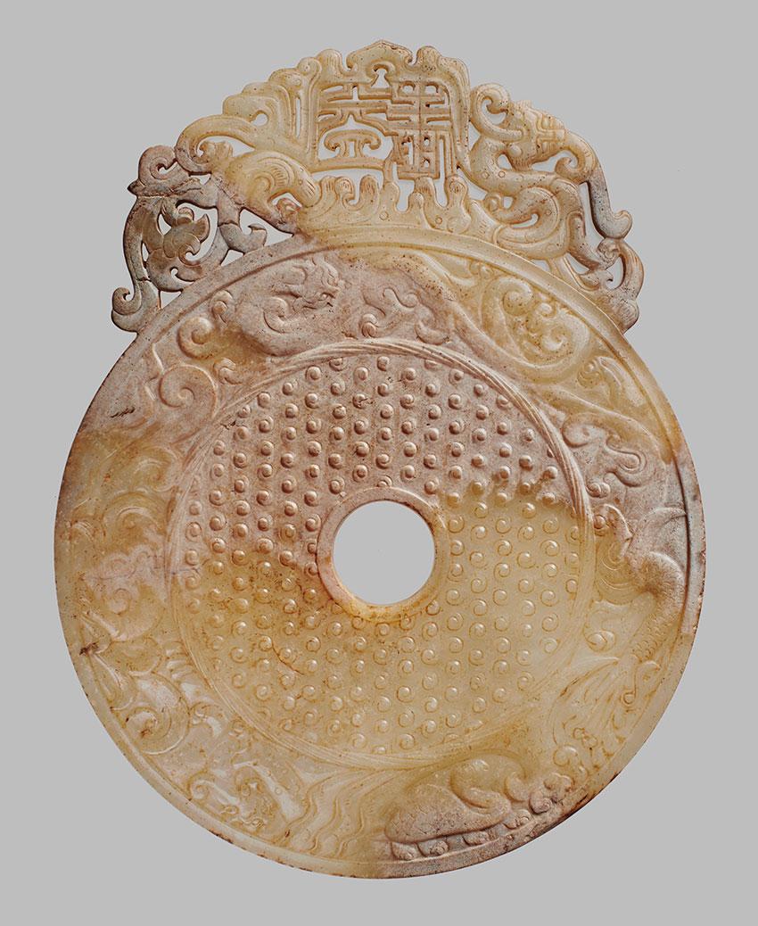 3.-FILIPPO-SALVIATI-Chapter_Bi-with-dragon_Han-dynasty_-22-×-17.2-cm_page-67._850_W