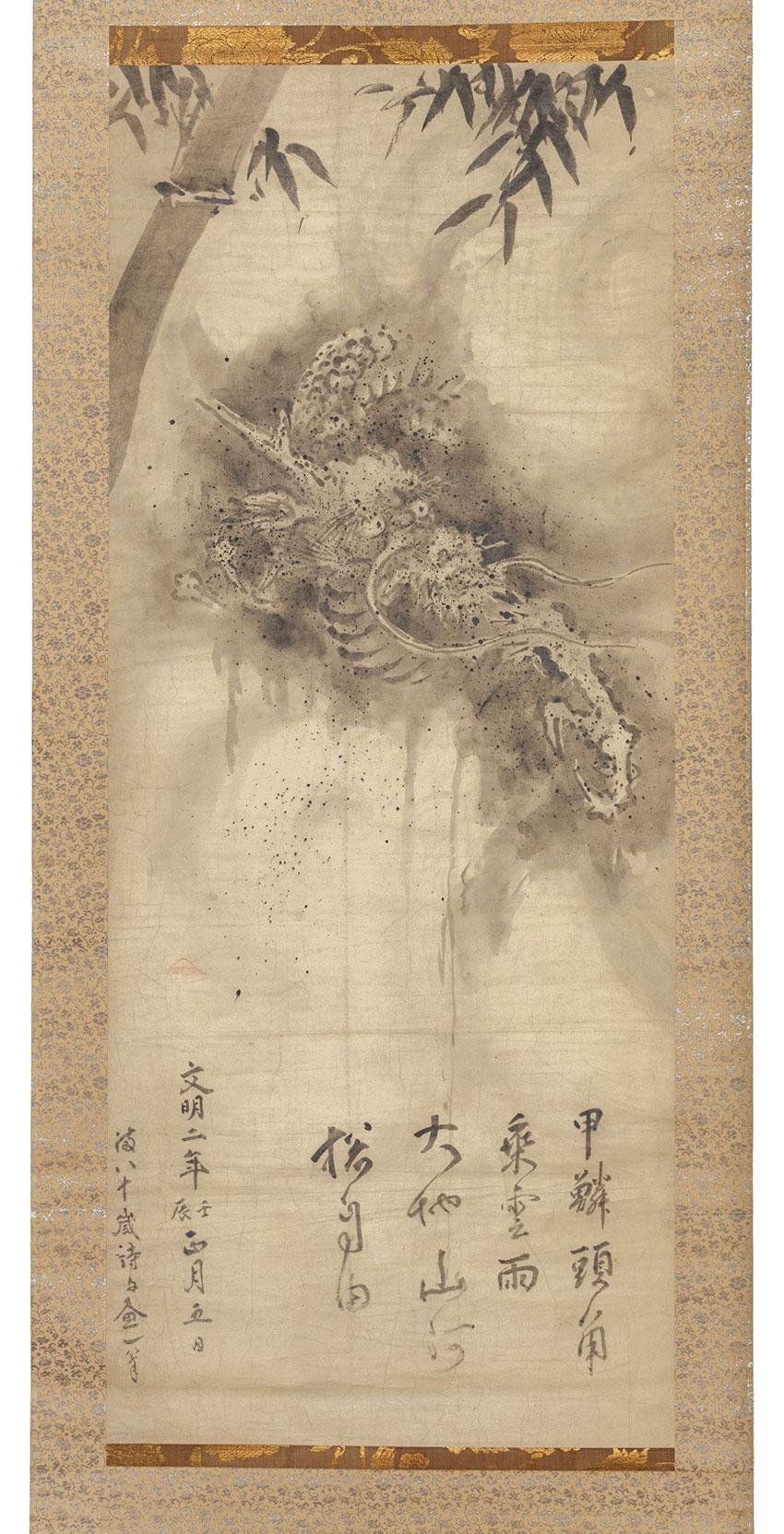 Kanō Tan'yu, Japan 1602 – 1674, Dragon and bamboo after Sesshū Tōyō (1420-1506)c.1625, Edo (Tokyo), hanging scroll, ink on paper