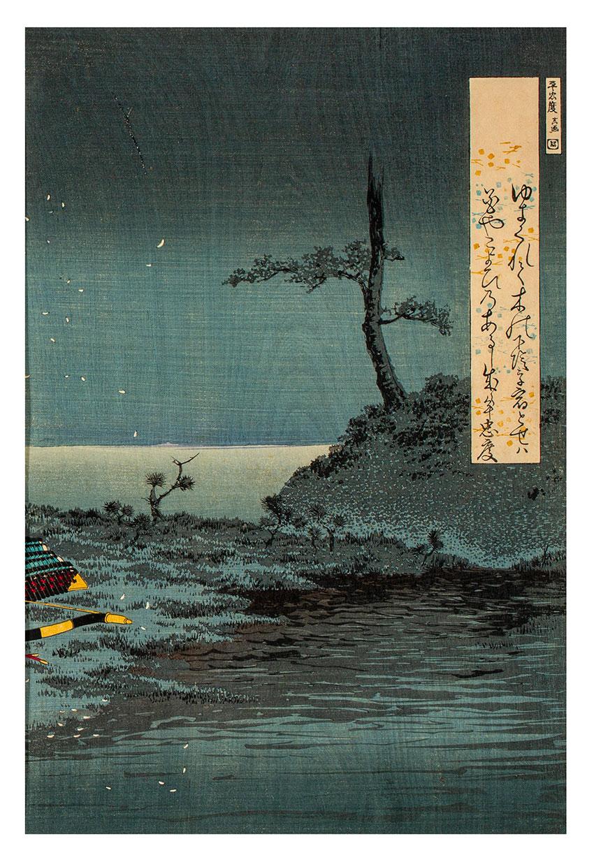 Kiyochika Kobayashi, Japan, 1847 - 1915, Taira no Tadanori (1144–1184) resting under a cherry tree, 1884 (Meiji 17), Tokyo, woodblock print, ink and colour on paper, triptych__detail 3