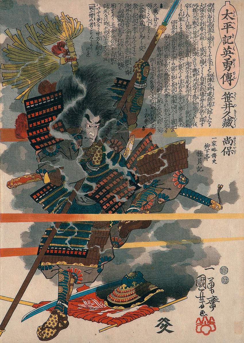 Kuniyoshi Utagawa, Japan, 1798 - 1861, Sasai Kyuzo Masayasu, from the series Heroic stories of the Taiheiki (Taiheiki eiyuden), c.1847-50, Edo (Tokyo), woodblock print, ink and colour on paper