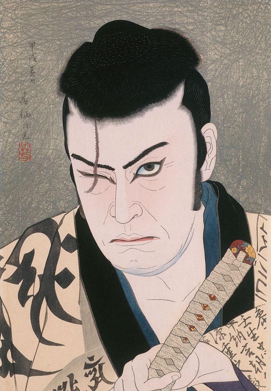 Natori Shunsen-- Japan, 1886 - 1960, Okochi Denjiro as Tange Sazen- 1931 or 1934 -original series 1931- Tokyo- woodblock print- ink and colour on paper