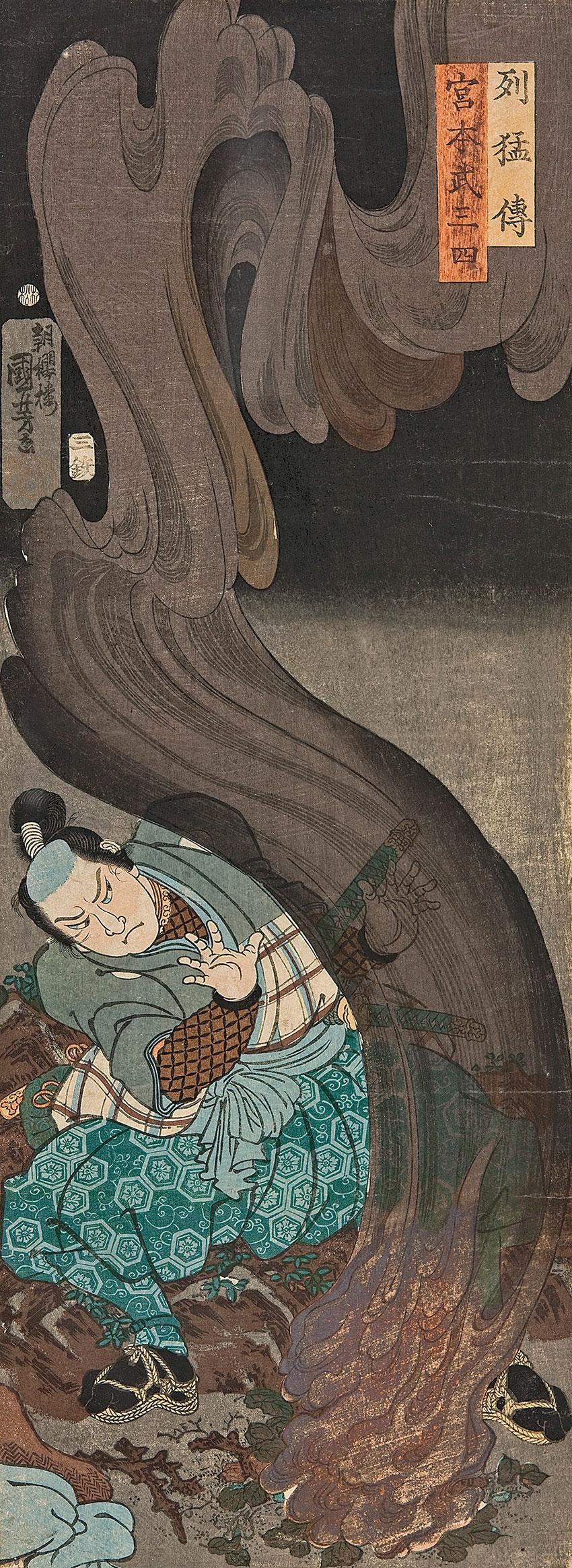 Utagawa Kuniyoshi, Japan, 1798 - 1861, Miyamoto Musashi, from the series Tales of fierce warriors (Retsumoden), c.1844-46 (1856), Edo (Tokyo), woodblock print, ink and colour on paper, 49.2 x 18.3 cm