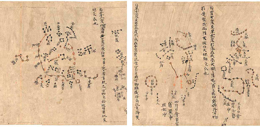 Dunhuang-Celestial-Map_850 W