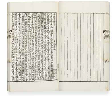 Burton Watson, Ssu-ma Ch' ien Grand Historian of China, (New York Columbia University Press, 1958