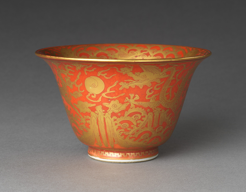 MET-Museum_-Kyoto_Bowl-with-Dragons-and-Auspicious-Motifssecond-half-of-the-19th-century_DP-17989-010_850-W