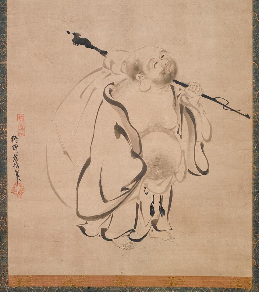 MET-Museum_-Kyoto_Hotei_1616_DP135206_850-W