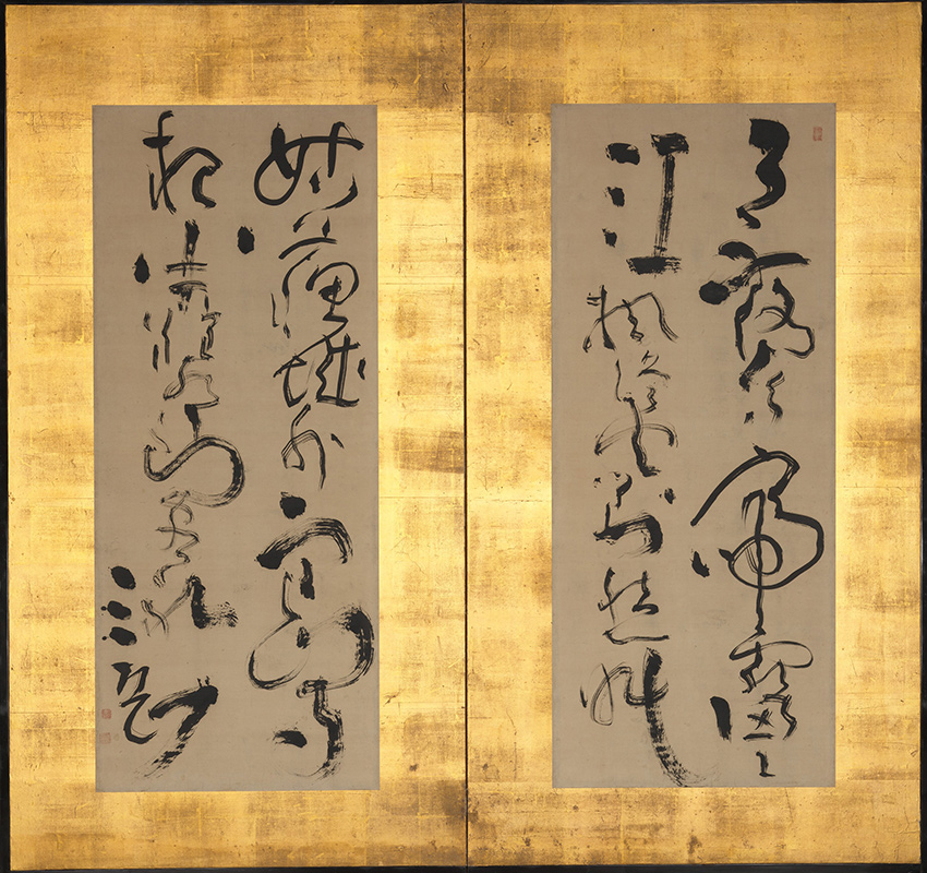 MET-Museum_-Kyoto__DP158918_850-W